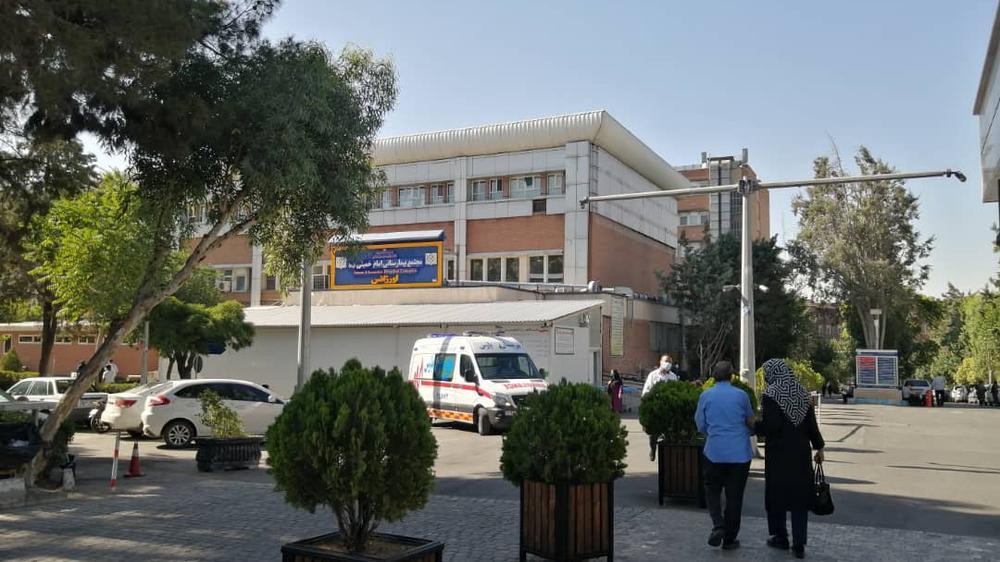 اورژانس بیمارستان امام خمینی