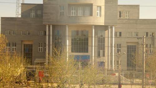 دادگاه شفا