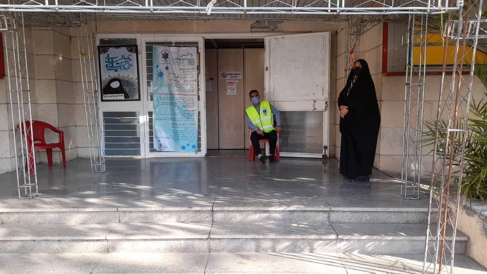 مرکز واکسیناسیون پایگاه اورژانس ۲۱۷ سوله بحران شهید عراقی