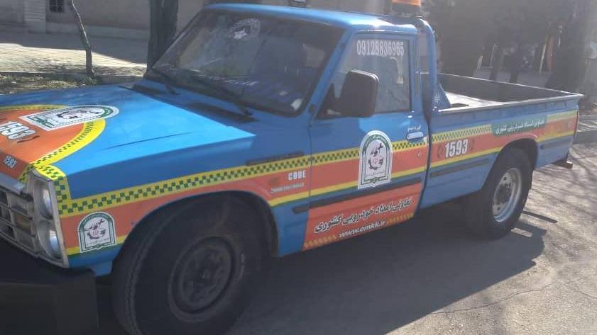 تعاونی امداد خودرویی کشور