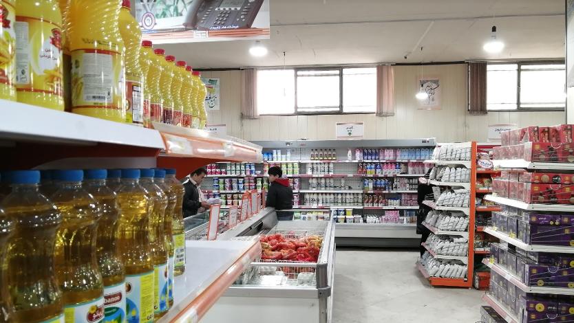 فروشگاه اتکا شعبه قصرفیروزه
