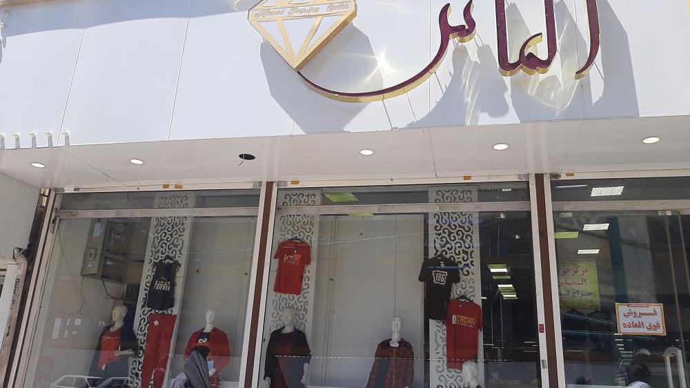 مرکز خرید الماس شهریار