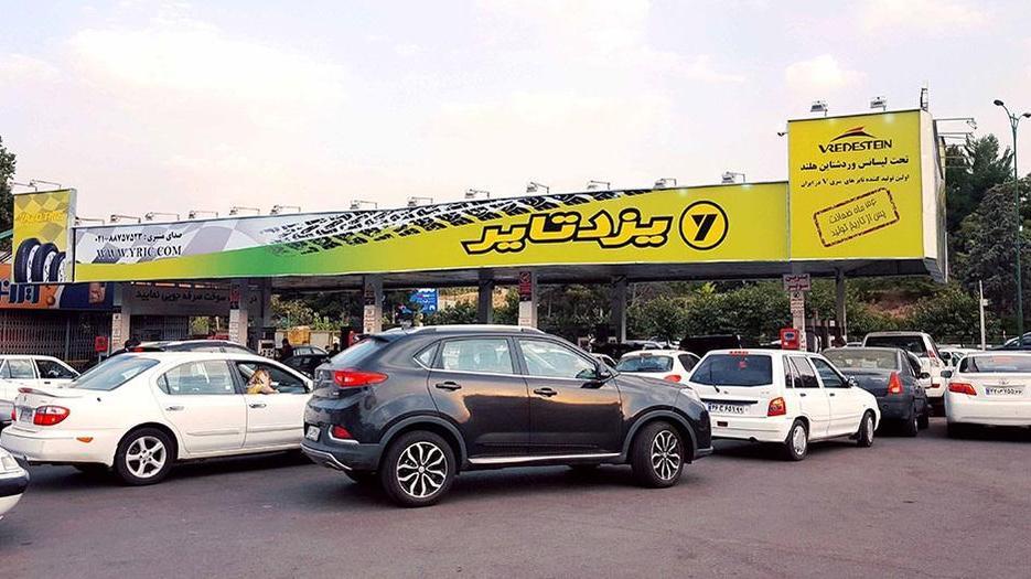 پمپ بنزین ولنجک