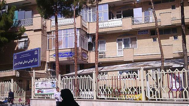 بیمارستان شهیدان مبینی زنان و زایمان