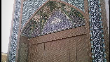 مجموعه فرهنگی شهدای انقلاب اسلامی