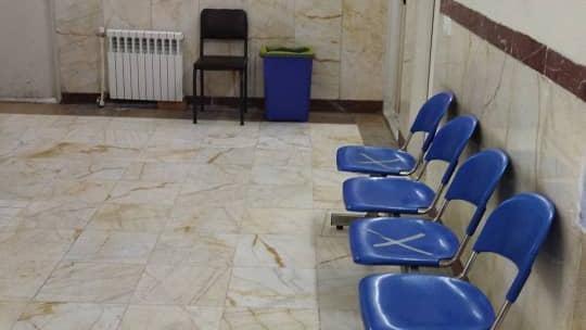 مرکز واکسیناسیون بیمارستان آراد
