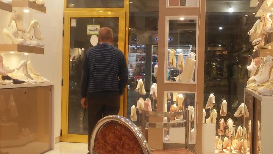 پاساژ شیخ صفی فروشگاه ستایش