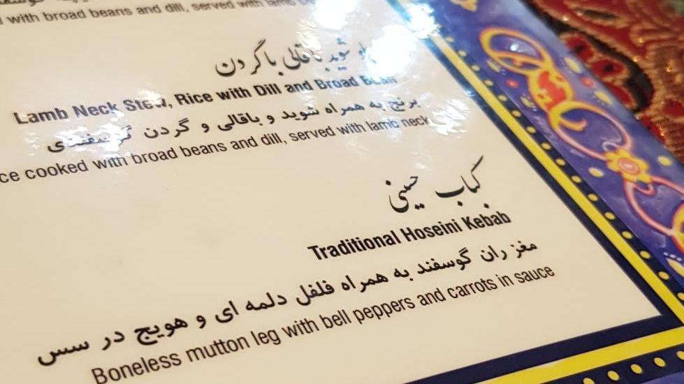 رستوران ملک سلطان جارچی باشی