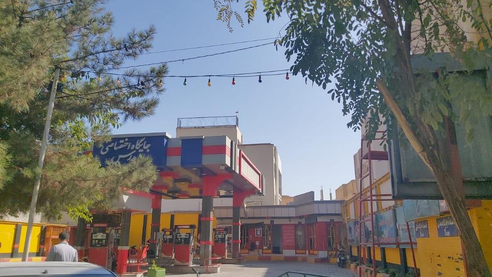 پمپ بنزین شهید مدرس