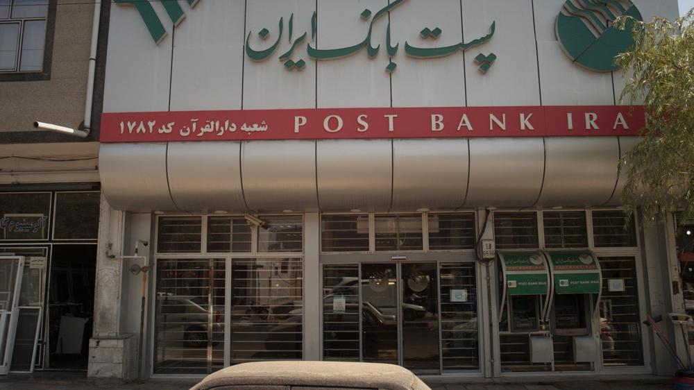 خوپرداز پست بانک ایران