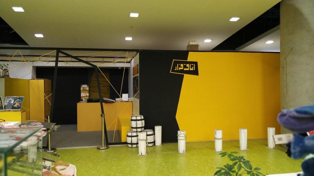 اتاق فرار باغ کتاب تهران مایندرو