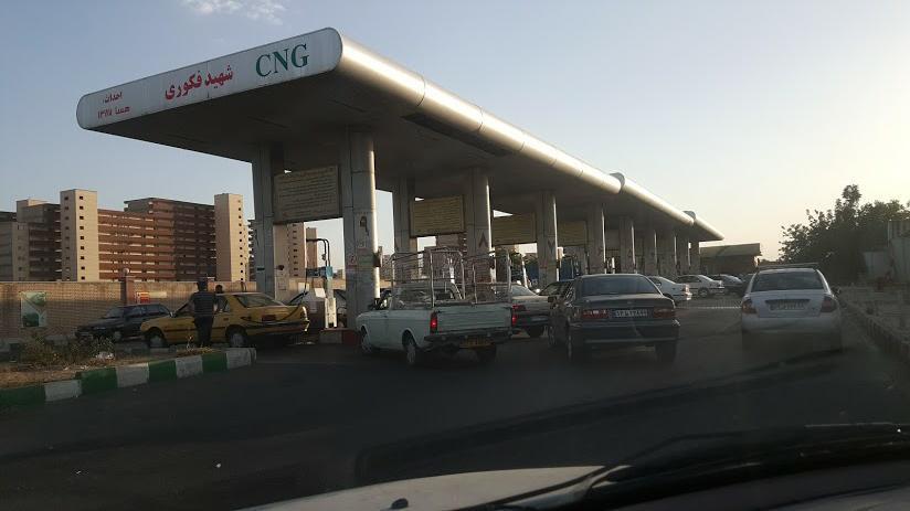 جایگاه CNG شهید فکوری