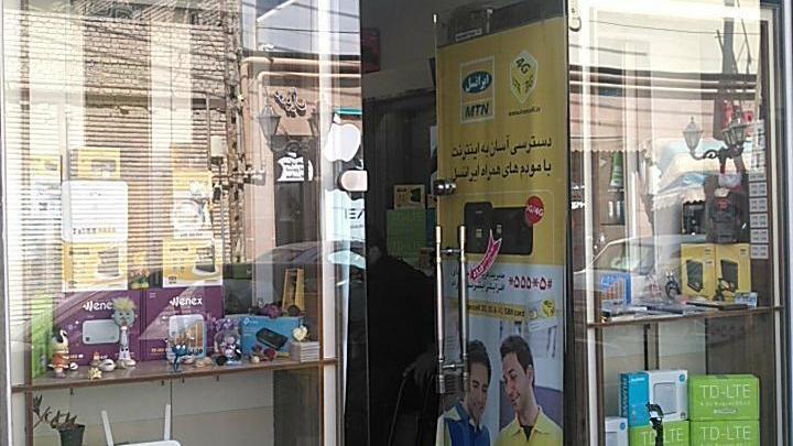 بازار موبایل تبریز