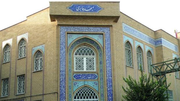 مسجد جابری