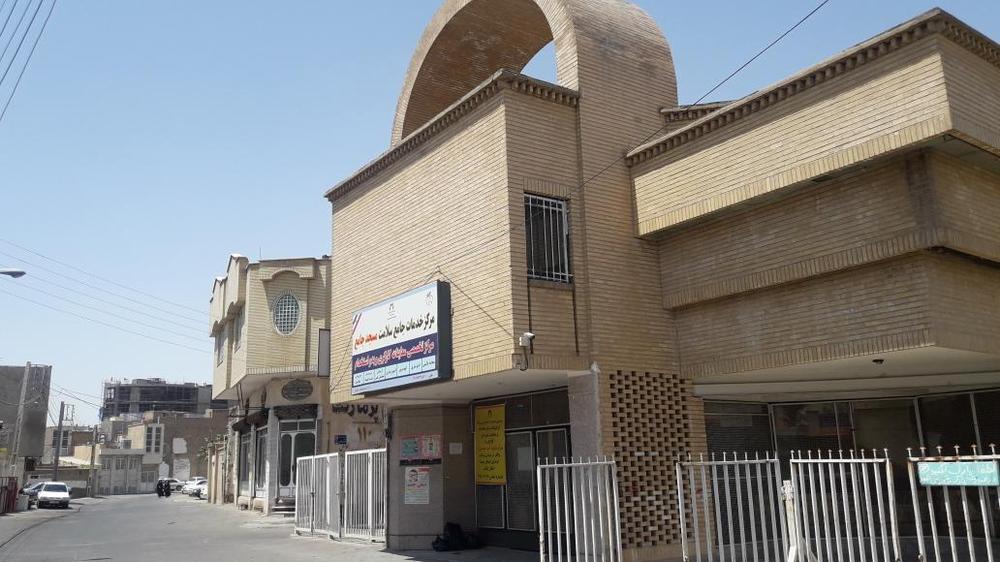مرکز خدمات جامع سلامت مسجد جامع