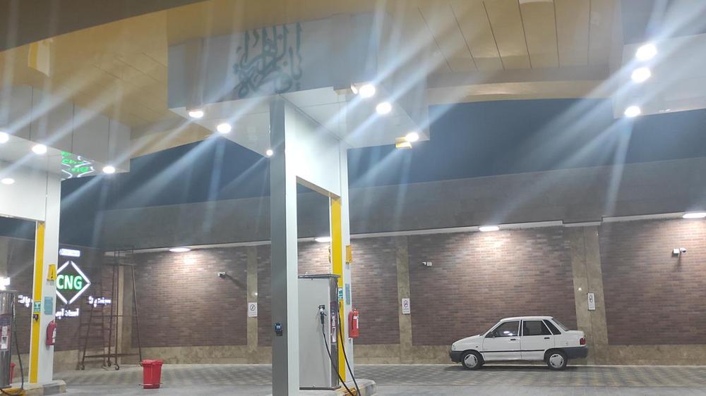 پمپ بنزین و پمپ گاز مقصودی