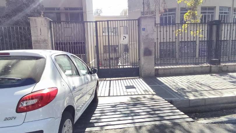 مرکز واکسیناسیون دانشکده علوم پزشکی بهداشت درمانی تهران