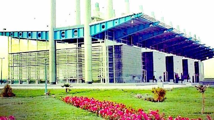 پایانه مسافربری شاهین شهر