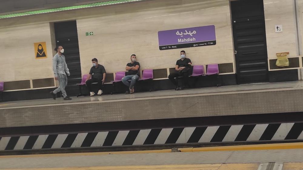 ایستگاه مترو مهدیه
