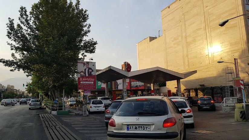 پمپ بنزین امامت