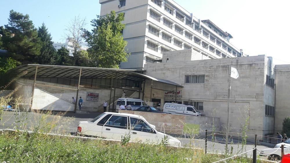 بیمارستان آیتالله طالقانی
