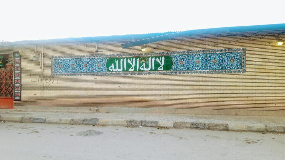 مسجد صاحب الزمان عج شهرک شکوه