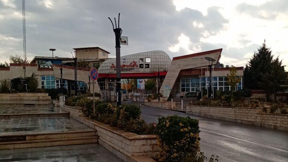 دانشگاه آزاد اسلامی واحد کرمانشاه