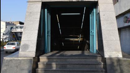 ورودی ۲ مترو دروازه دولت