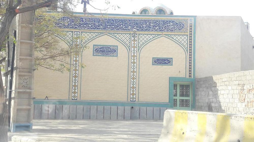 مسجد امیرالمؤمنین علیه السلام