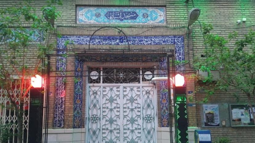 مسجد آشتیانیها