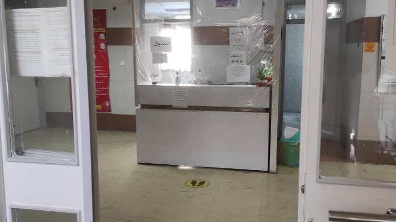مرکز واکسیناسیون بهداشت سلامت احمدی