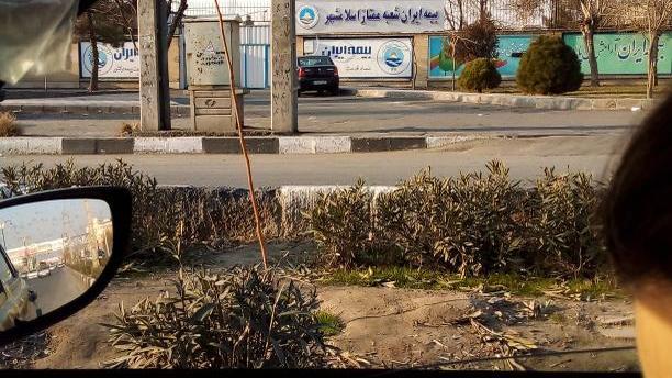 بیمه ایران شعبه ممتاز اسلامشهر