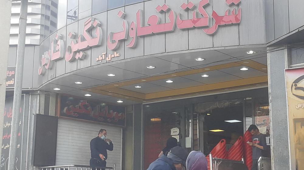 شرکت تعاونی نگین فارس