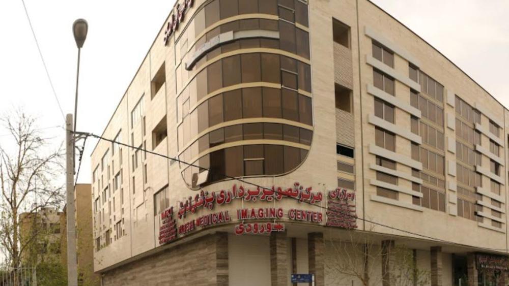 مرکز تصویربرداری پزشکی تابش