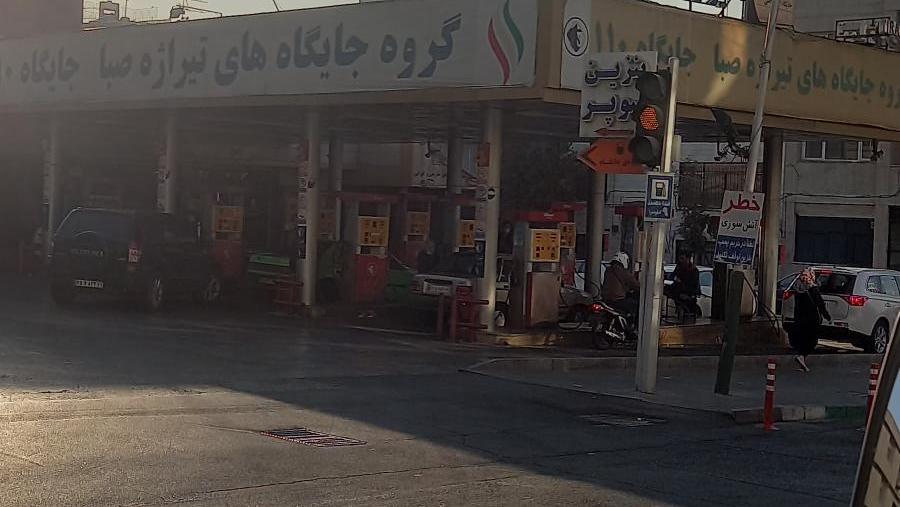 پمپ بنزین تیراژه