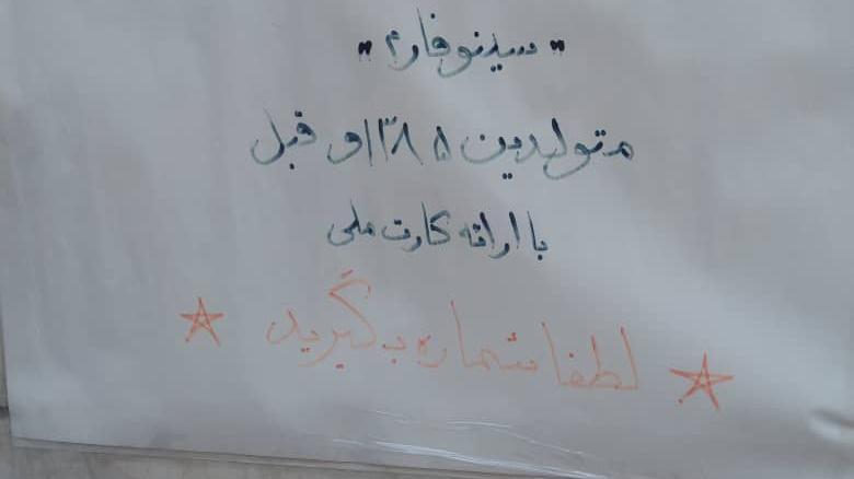 مرکزواکسیناسیون بهداشت امام حسن مجتبی