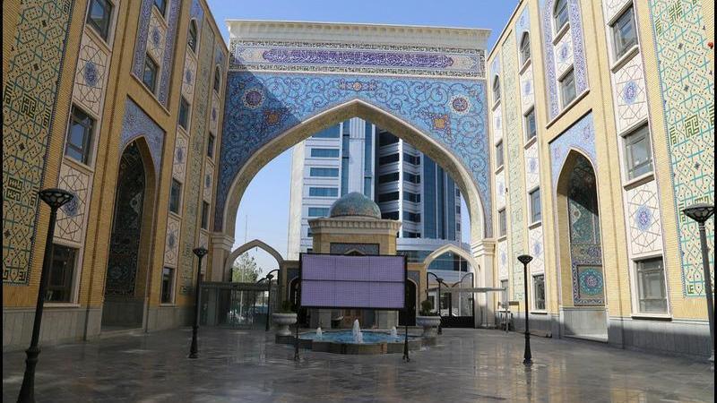 مدرسه امام کاظم