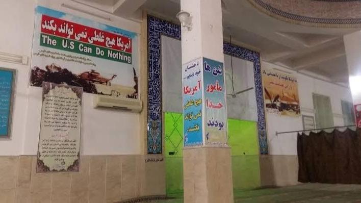 مسجد شکر
