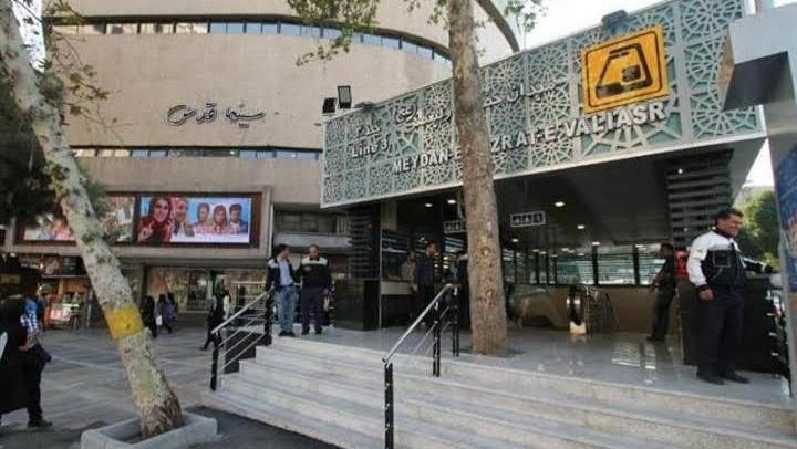 ورودی ۴ مترو میدان ولیعصر