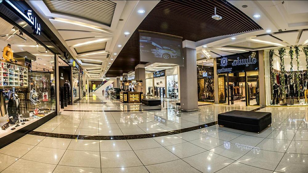 مرکز تجاری تفریحی ستاره باران