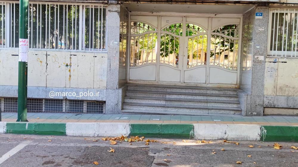 اداره کل امور اقتصادی و دارایی استان تهران