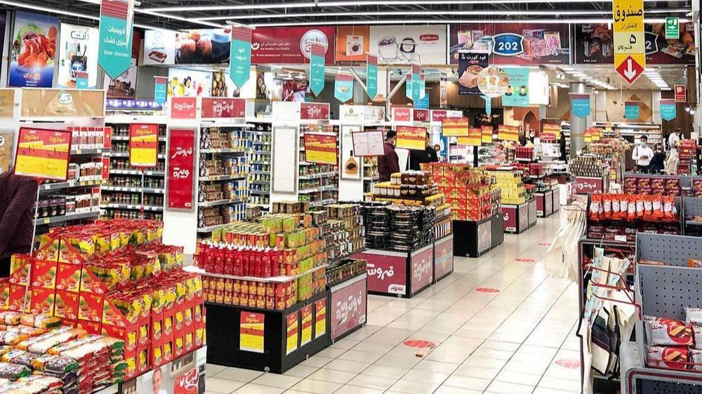 فروشگاه شهروند بیهقی