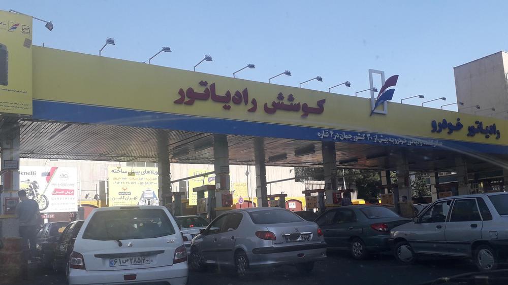 پمپ بنزین رسالت