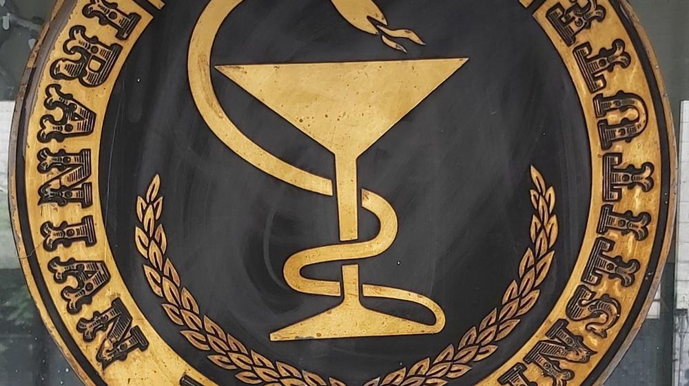 موسسه پزشکی ایرانیان