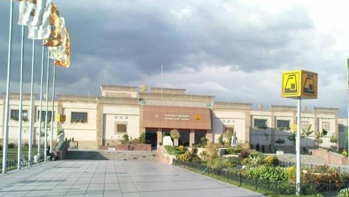 ایستگاه مترو محمد شهر (ماهدشت)