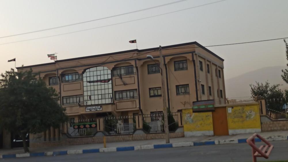 اداره آموزش و پرورش