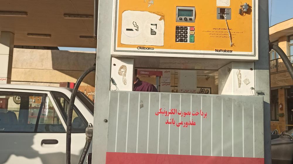 پمپ بنزین پاد