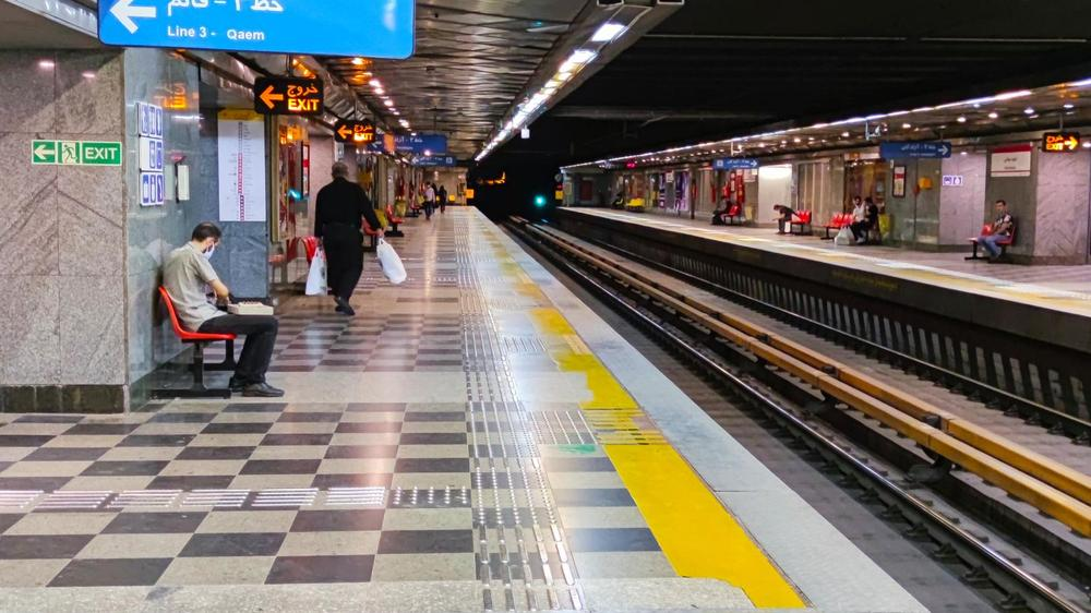 ایستگاه مترو شهید بهشتی