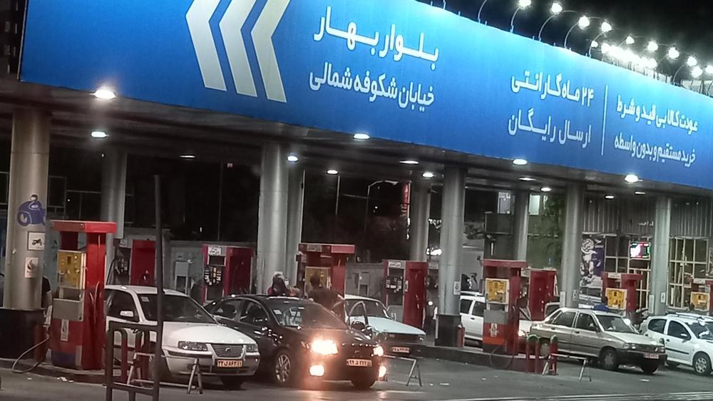 پمپ بنزین ولیعصر