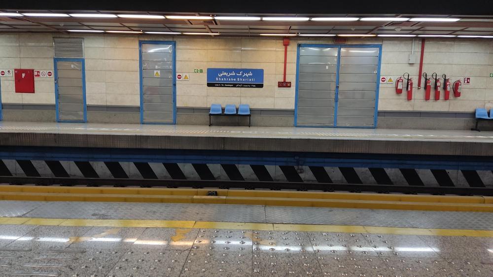 ایستگاه مترو شهرک شریعتی